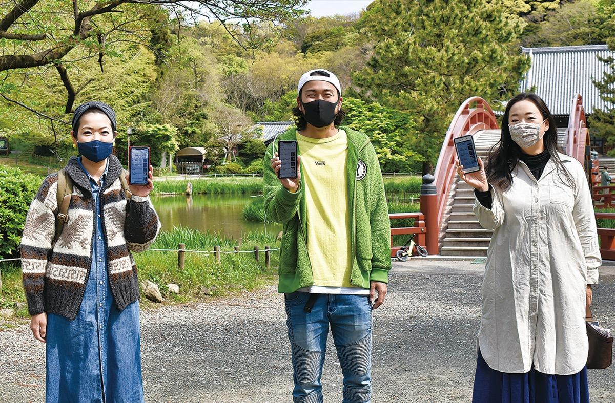 横浜市金沢区のテイクアウト&宅配店まとめサイト公開