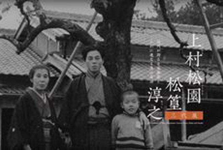 八王子市内美術館で動画配信中 過去の作品展など紹介