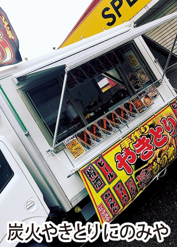 【三浦市】キッチンカーで食卓お助け!苦境下の飲食・観光若手経営者がタッグ