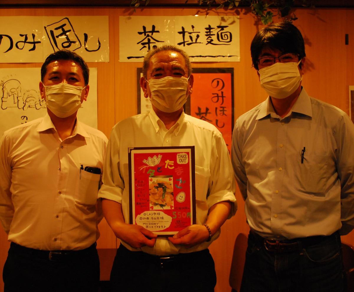 横浜市青葉区「#たまプラエール飯」開始 SNSで飲食店を応援