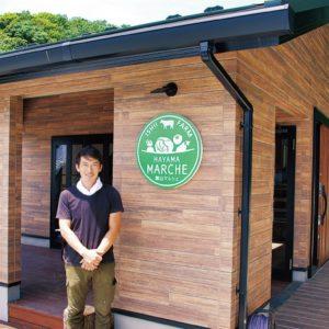 地元でしか味わえない食材を提供「葉山マルシェ」オープン