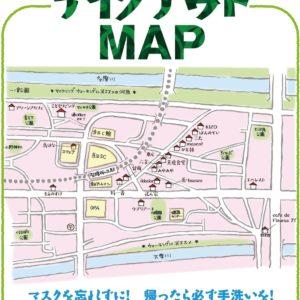飲食店支援の輪が広がる「せいせきテイクアウトMAP」聖蹟桜ヶ丘駅周辺の店舗に掲示