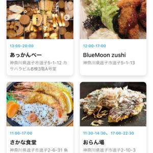 逗子・葉山のテイクアウト情報をアプリで 利用者の投稿も呼びかけ