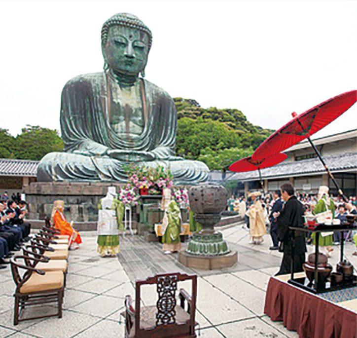 【2020年開催中止】『第52回慈善茶会』と『深沢まつり(夏・冬)』(鎌倉市)
