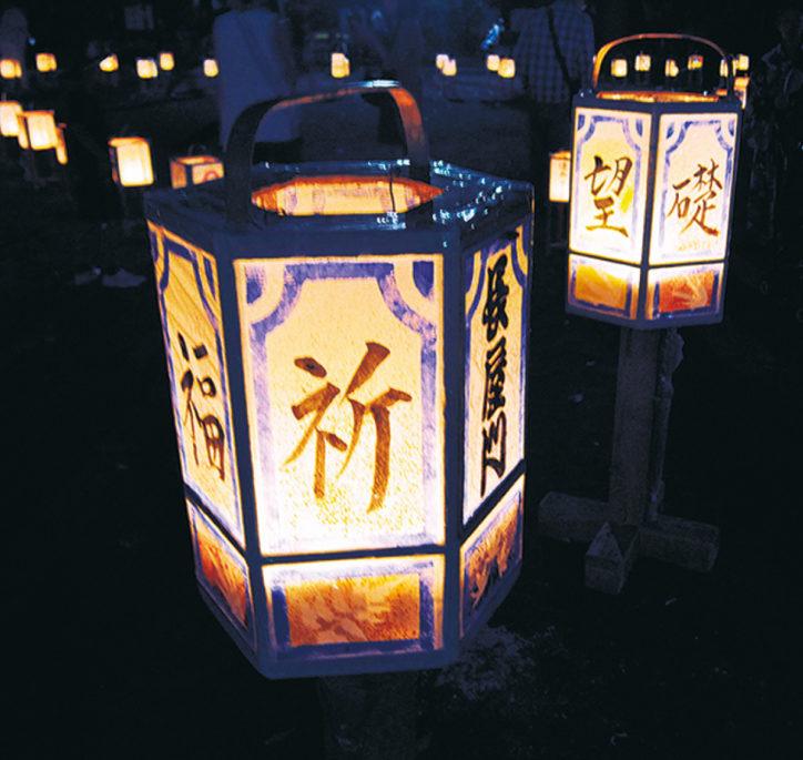 【2020開催中止】 瀬谷区の夏の風物詩「七夕灯篭祭り」