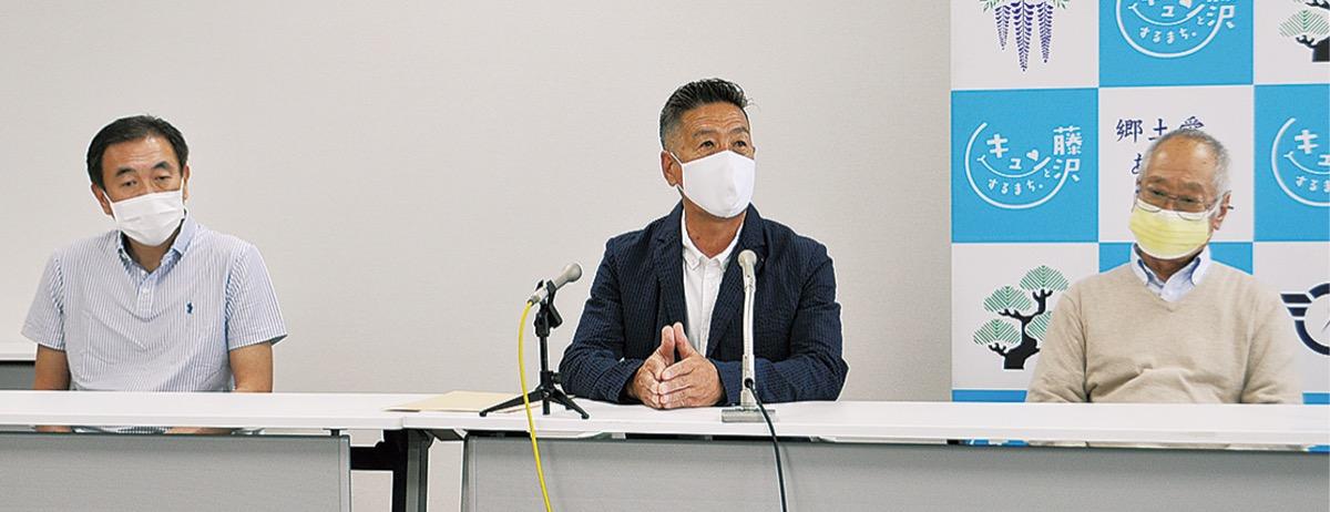 藤沢市3海水浴場 《2020今夏開設断念》県ガイドライン遵守困難