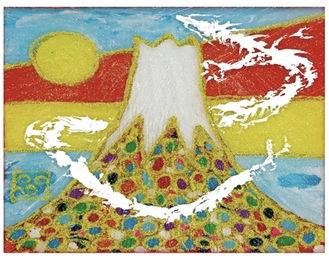 画家ウエノイチローさんによる「パワーアート展」が6月28日(日)まで@鎌倉彫会館