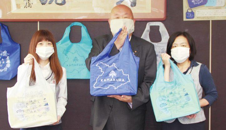 鎌倉市『オリジナルエコバッグ販売中』大仏やサーファーの絵柄で白・紺・水色!