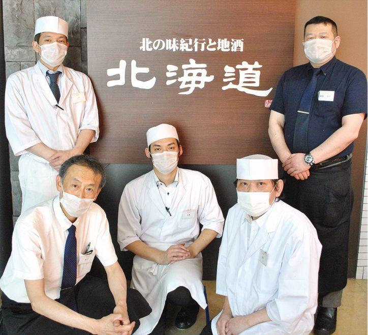 「生活が苦しい家庭に食事を」 居酒屋チェーンが無料提供(鎌倉市大船)