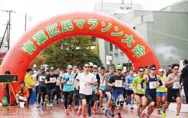 青葉区民まつり初の中止に  マラソンも取りやめ決定 【横浜市】