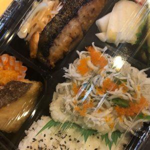 弁当の配達、総菜の販売配達:居酒屋鹿の子(秦野市)