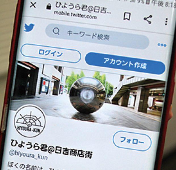 日吉の街に「恩返し」 慶大生が飲食店をサポート【港北区】