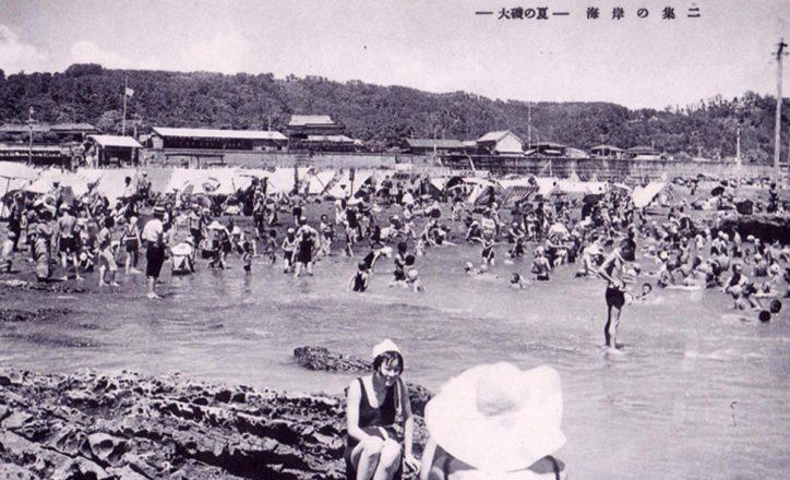 【大磯海水浴場】日本最初の海水浴場発祥地 2020年夏の開設中止
