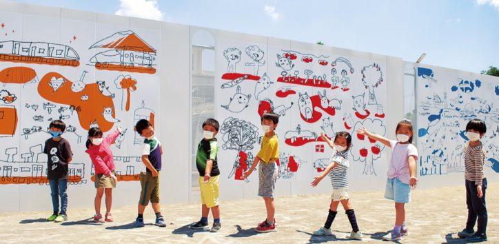 山内小学校 児童の絵が巨大アートに~ 横浜美大生がデザイン【横浜市青葉区】