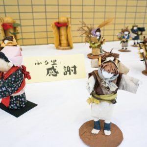 和紙のわらべ人形作家 露木盛枝さんの作品を通年展示@山北町生涯学習センター