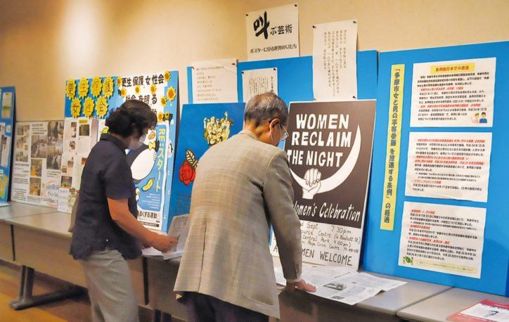 活動を紹介「TAMA女性センター登録団体 活動パネル展示」多摩市関戸公民館
