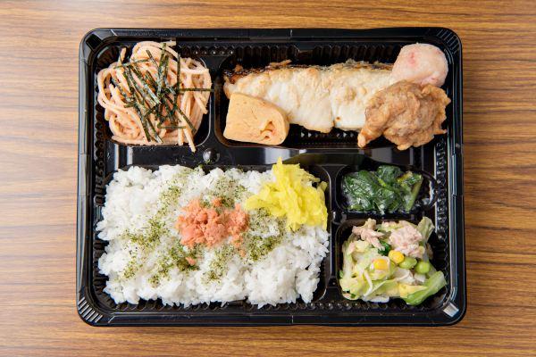 お魚弁当配達:太漁丸(秦野市)