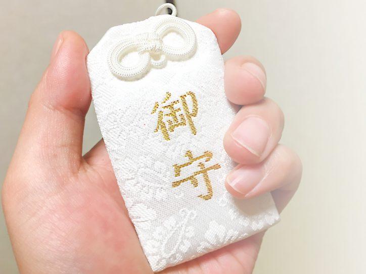 魔除けの象徴「総角結び」コロナ封じのお守り作り講習会@大磯町
