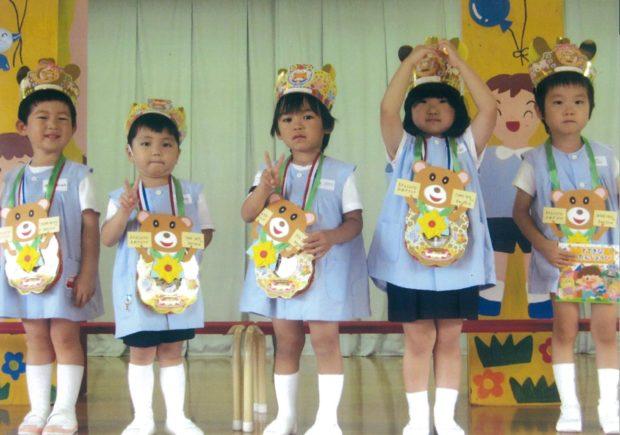 森の里幼稚園/ふれあいの中で育つ思いやりの心【厚木市】