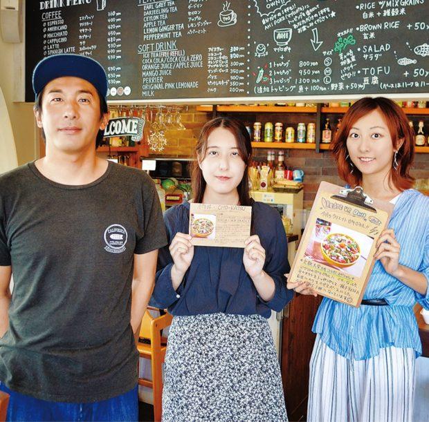 文教大学生が提案した腸活新メニュー「ポキ丼」をテイクアウトで召し上がれ@茅ヶ崎市