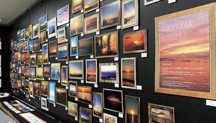 葉山まちづくり館で写真展「HAYAMA sunset」夕日の景色 一堂に