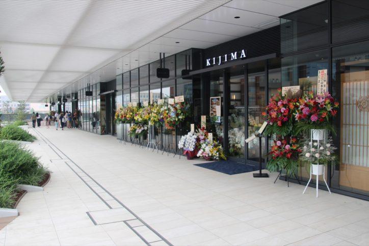 「北仲ブリック&ホワイト」 横浜の歴史・文化を継承した商業施設 県内初出店も多数