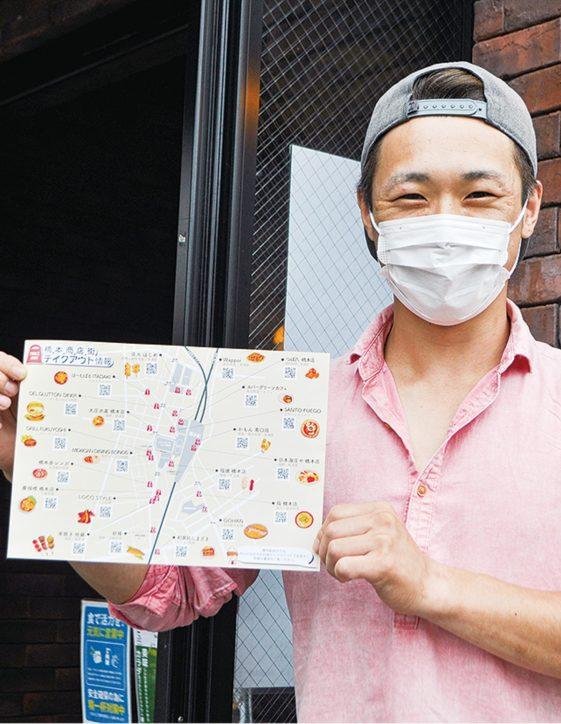 橋本商店街「家でもプロの味を」テイクアウト情報マップに【相模原市】