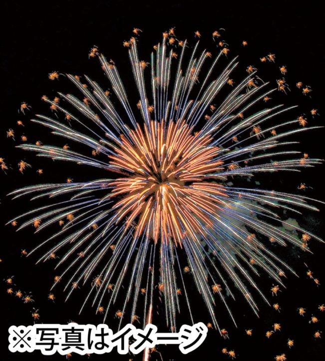 横浜市栄区で打ち上げ花火!9月5日午後8時には夜空を見上げて