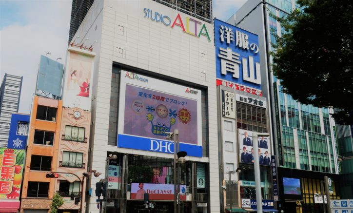 新宿アルタの大型ビジョンに相模原の花火【8月31日まで】