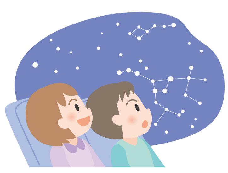 図書館でプラネタリウム「晩夏の夜空」開催@海老名市中央図書館