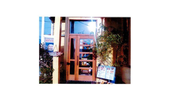 欧風料理「レストラン タカノ」:秦野で1,000円キャッシュバックキャンペーン