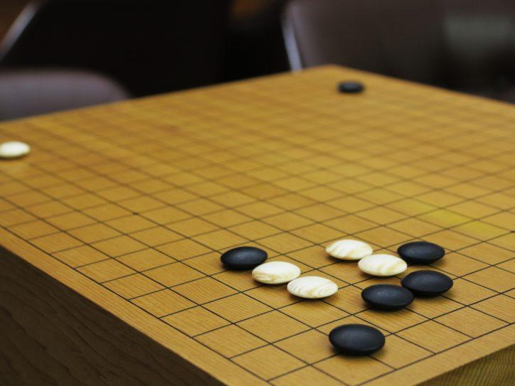 【参加者募集】親子で伝統文化楽しもう!9月三味線や囲碁、茶道などの教室開講@横浜市栄区