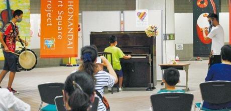 湘南台駅地下広場に《ストリートピアノ 》飛び入り演奏  次回は9月12日