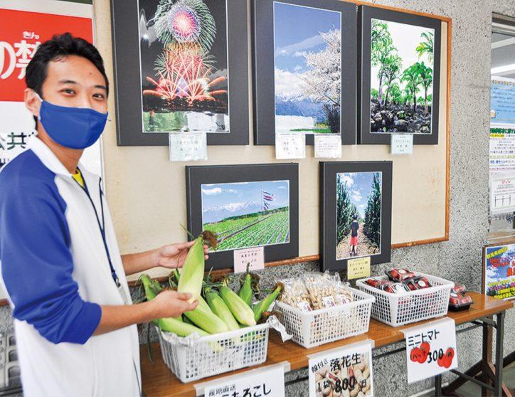 群馬県昭和村の物産展 横浜市・都筑プールで開催中