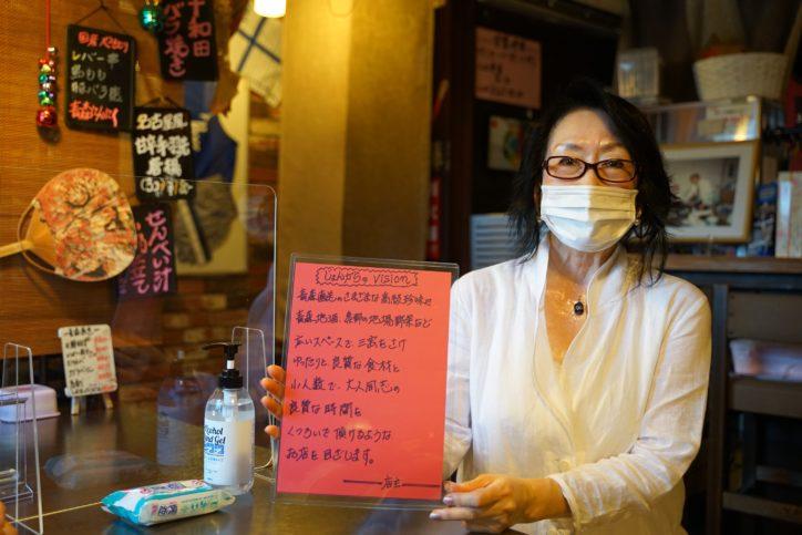<お店レポ>どうしてる?感染症防止対策 秦野市飲食店でキャッシュバックキャンペーン