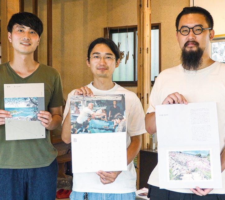 真鶴「貴船まつり」が節目の8月始まりカレンダー『港町カレンダー』を発売!【真鶴出版】