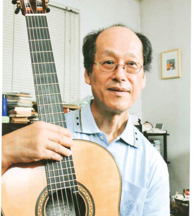 オンラインで始めるギター教室【町田市玉川学園:兼古ギター教室】