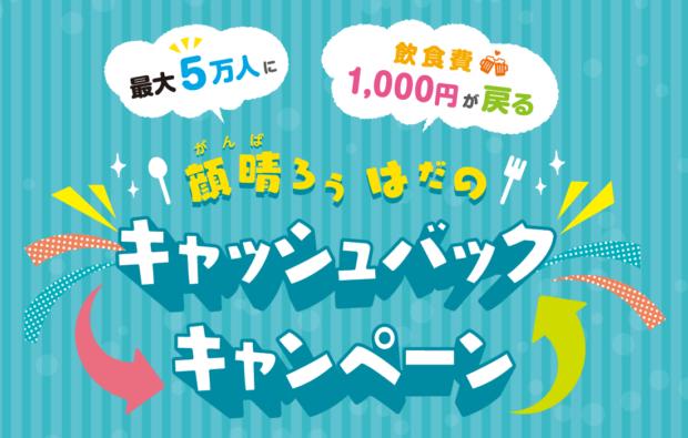 横須賀市屋内プール7月15日に再開 2時間の完全入れ替え制