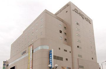 「グランドホテル神奈中秦野」:秦野で1,000円キャッシュバックキャンペーン