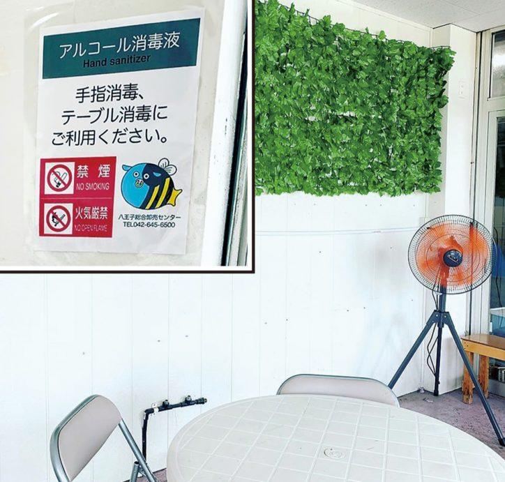 「新しい買物」様式模索ー野菜祭り開催【八王子市:八王子総合卸売センター】
