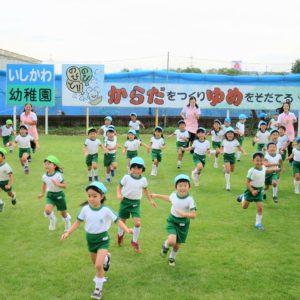 いしかわ幼稚園(横浜市泉区)からだをつくり、ゆめをそだてる【2022年度募集】
