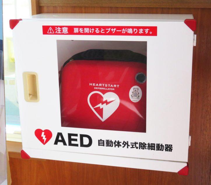 要事前申込・無料「AED講習会」@横浜市南区