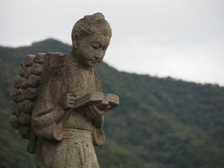 小田原市尊徳記念館で「子ども映画会と金次郎のおはなし」開催