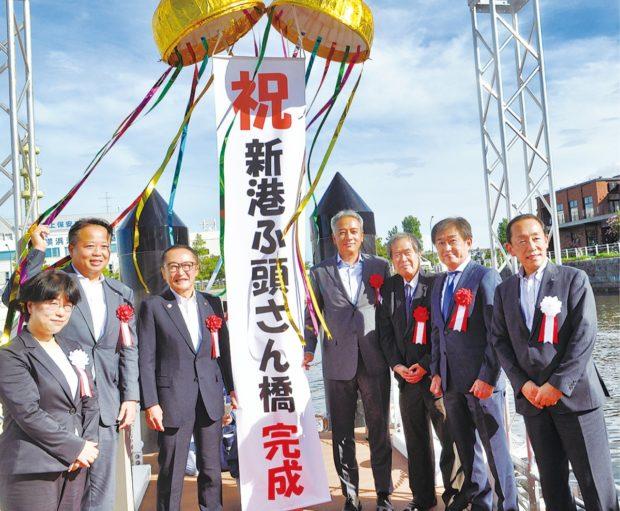 横浜・新港ふ頭客船ターミナルに「海の駅」 桟橋完成、回遊性向上へ