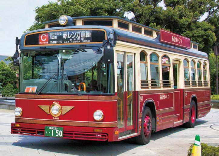 バスで横浜応援ツアー 9月19日 「あかいくつ」で巡る