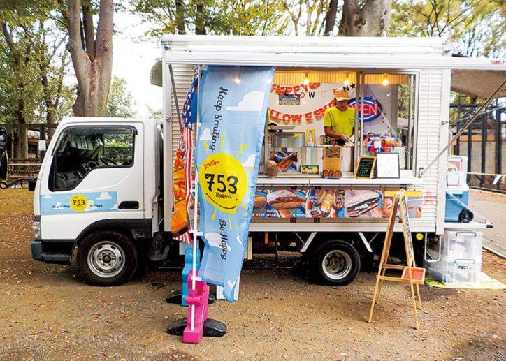 【ゆめみ車マルシェ再開】10月3日から週末にキッチンカーなど@夢見ヶ崎動物公園