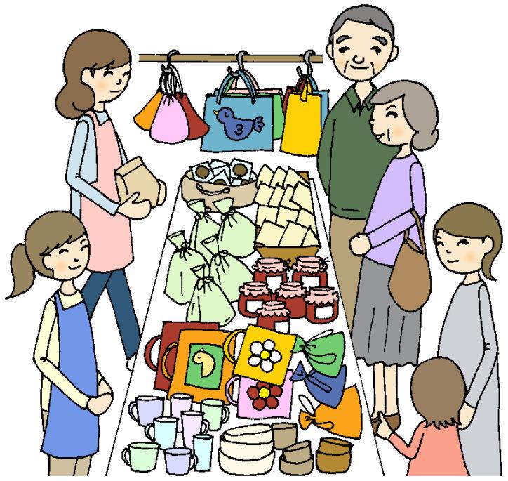 相模原市中央区メイプルビルでフリマ開催<9月27日>出店者も募集中
