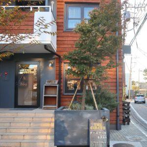 <潜入レポ>社宅を丸ごとリノベ!茅ヶ崎「たかすなヴィレッジ」高砂通りに佇む賃貸住宅を訪ねてみた