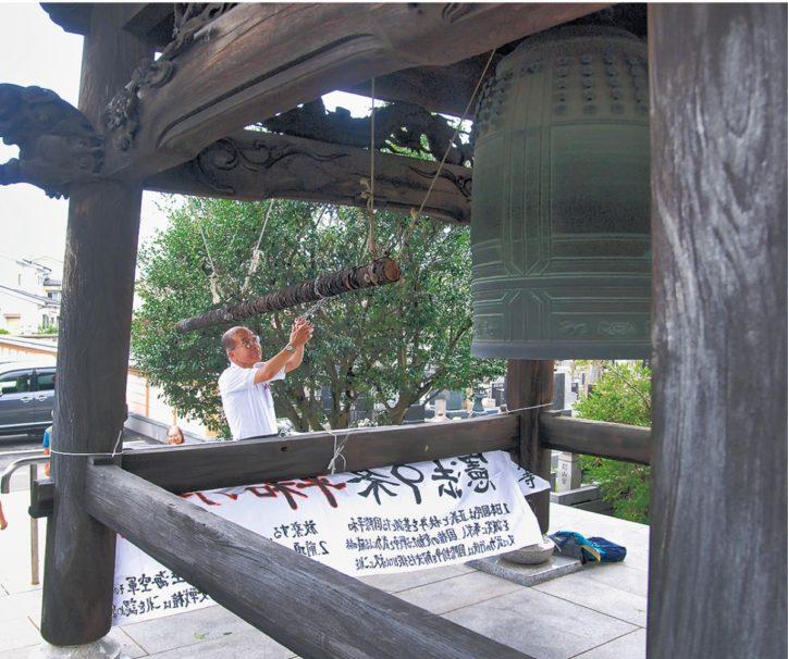「第11回平和の鐘つき」川崎市多摩区登戸の長念寺