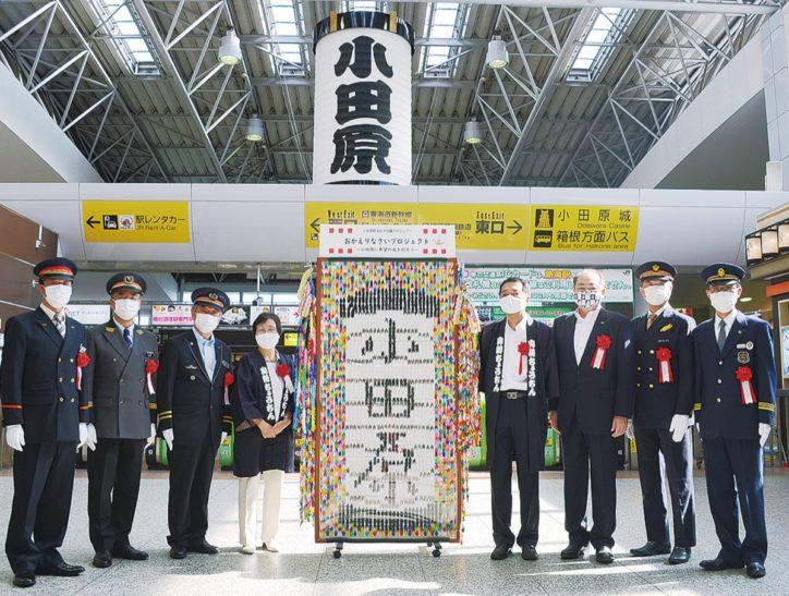 おかえりなさい!小田原駅のシンボル「巨大提灯」10カ月ぶりに復活!